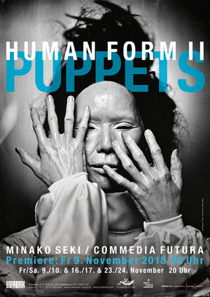 Puppets Plakat 2